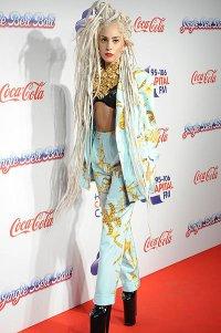 Леди Гага на новогодней вечеринке