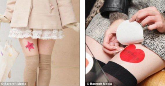 Япония: женские ножки как место для рекламы