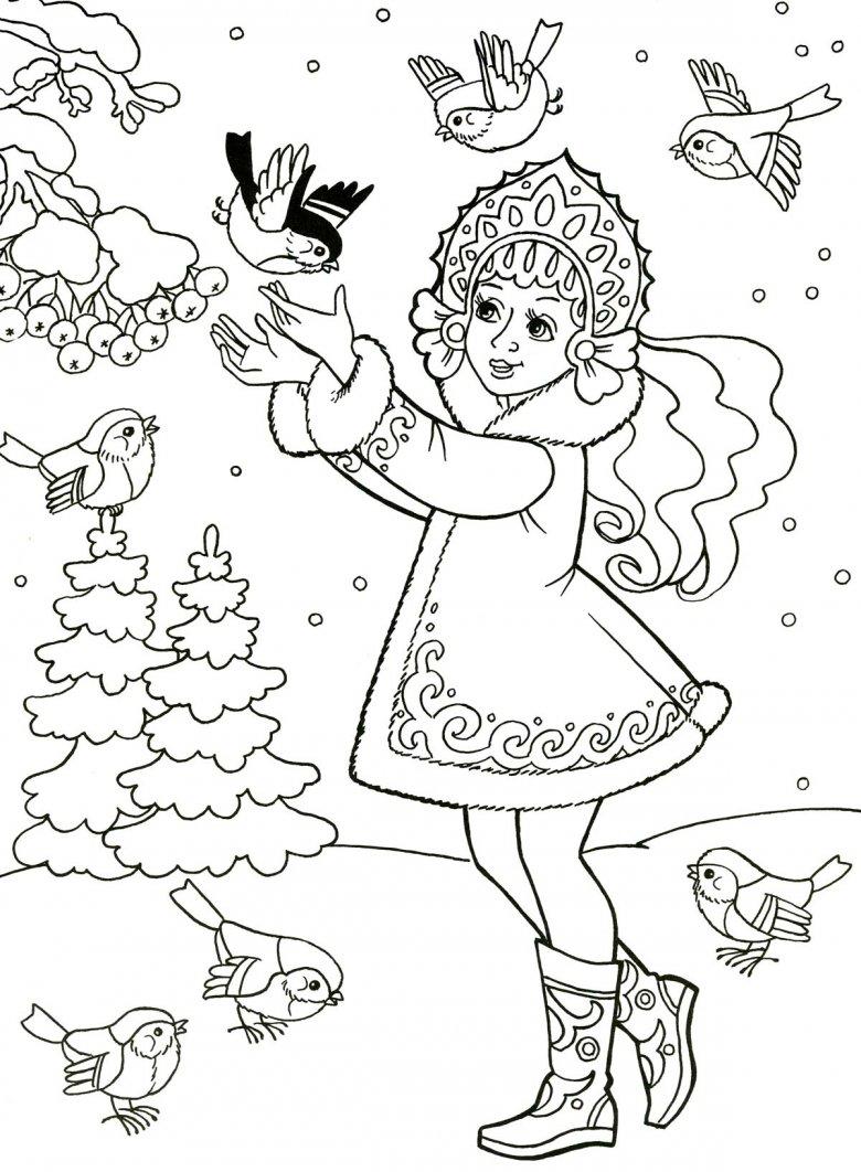Раскраска для детей «Снегурочка»