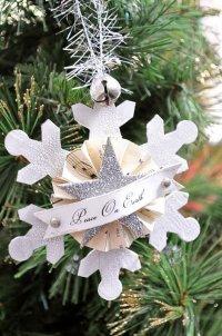 Идеи в последнюю минуту: винтажная снежинка на елку из картона