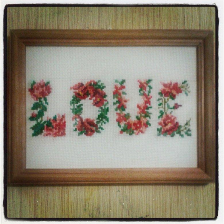 Для любви всегда найдется уголок