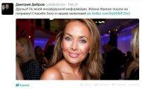 Жанна Фриске пошла на поправку?