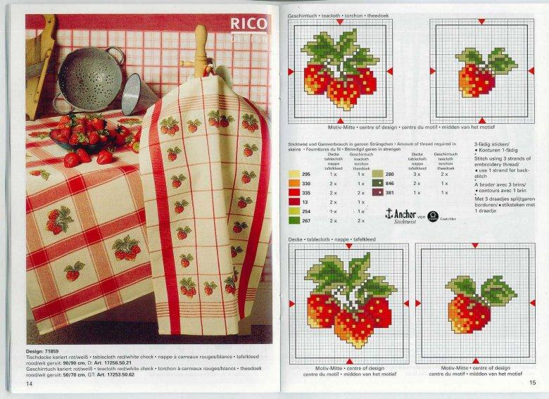Схема вышивки крестом: «Кухонные мотивы: клубника»