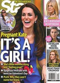 Слухи: Кейт Миддлтон снова беременна