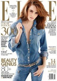 Эмма Уотсон для Elle US Magazine