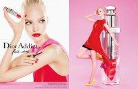 Dior предложил необычную новинку
