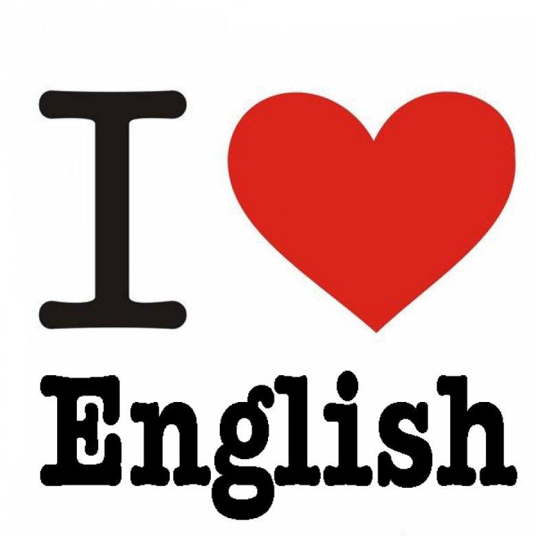 Как учить английский язык правильно?