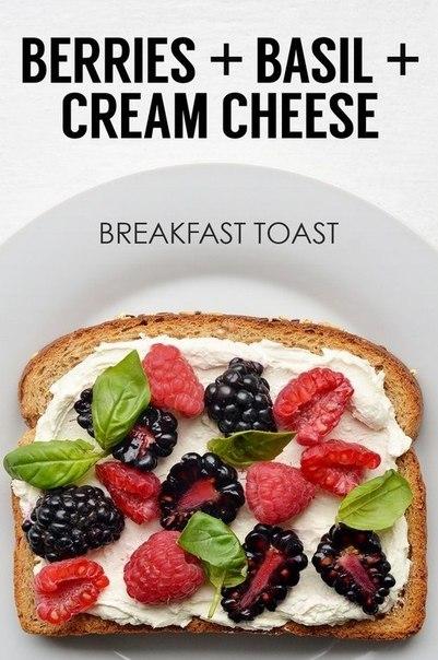 Идея для завтрака: тост с ягодами