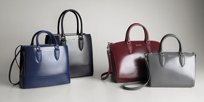 Женские сумки Max Mara 2014