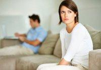 Как мирно развестись