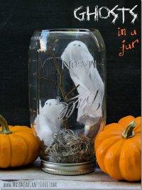 Привидения в банке на Хэллоуин
