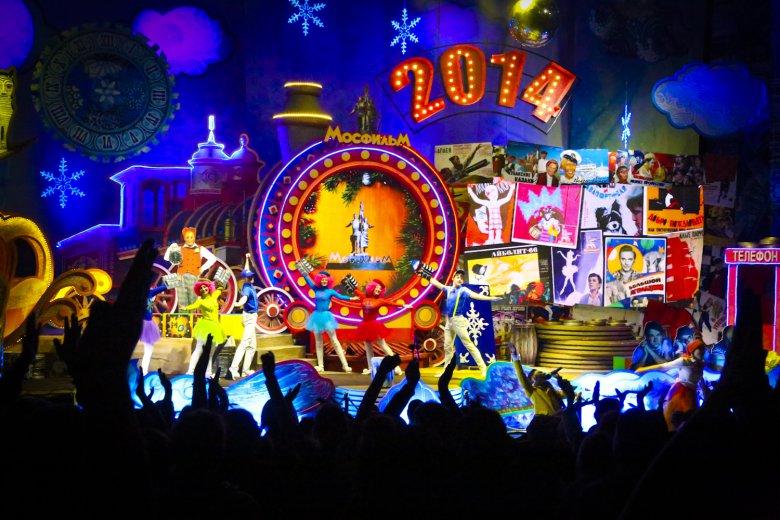 Новогоднее представление «Киноелка на Мосфильме»