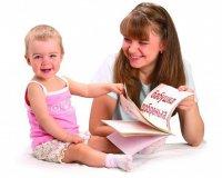 Методика Глена Домана для раннего развития ребенка