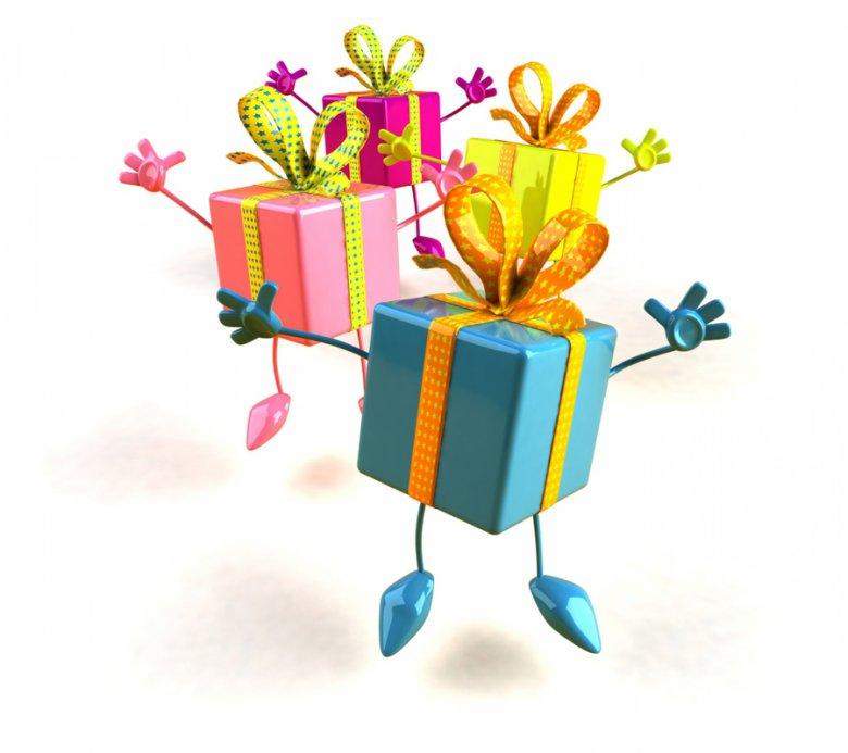 Сервис подарков!