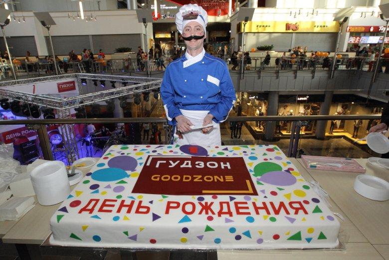 ТРЦ ГУДЗОН  устроил праздник в честь своего первого Дня рождения