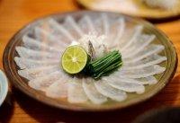 Как готовят рыбу фугу