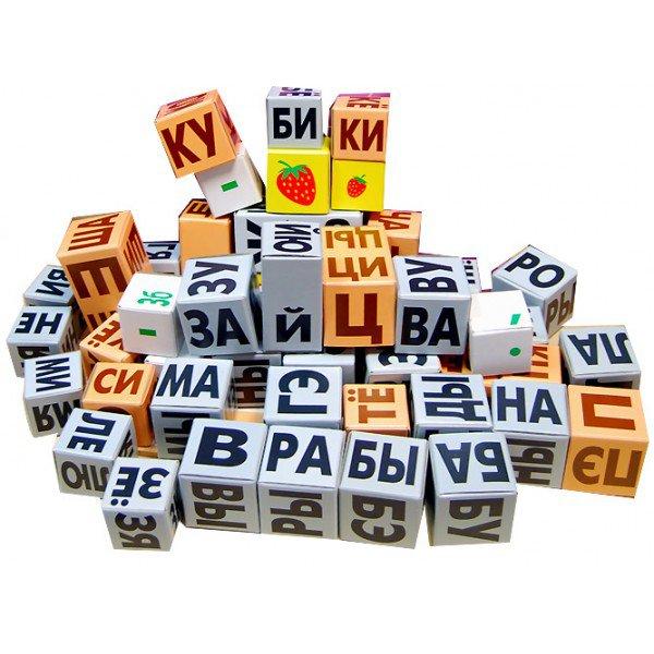 Как выучить с ребенком алфавит: методика по кубикам Зайцева