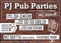 PJ Pub Parties