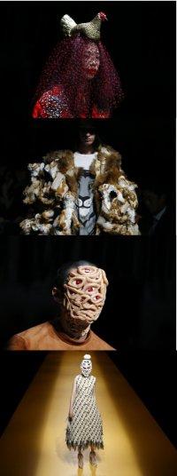 Страння японская мода