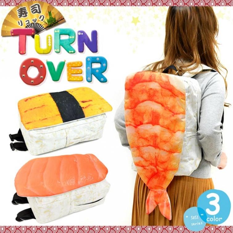 Японские суши-рюкзаки