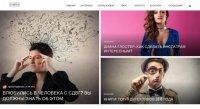 Новый дизайн онлайн-журнала FOODIKA