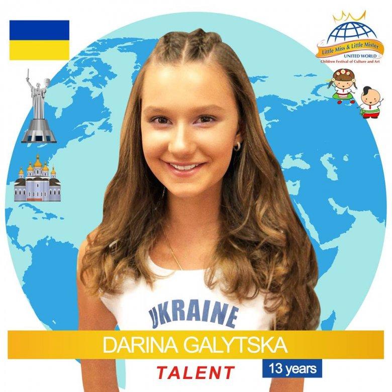 Талантливая харьковчанка Дарина Галицкая представит Украину на Little Miss World